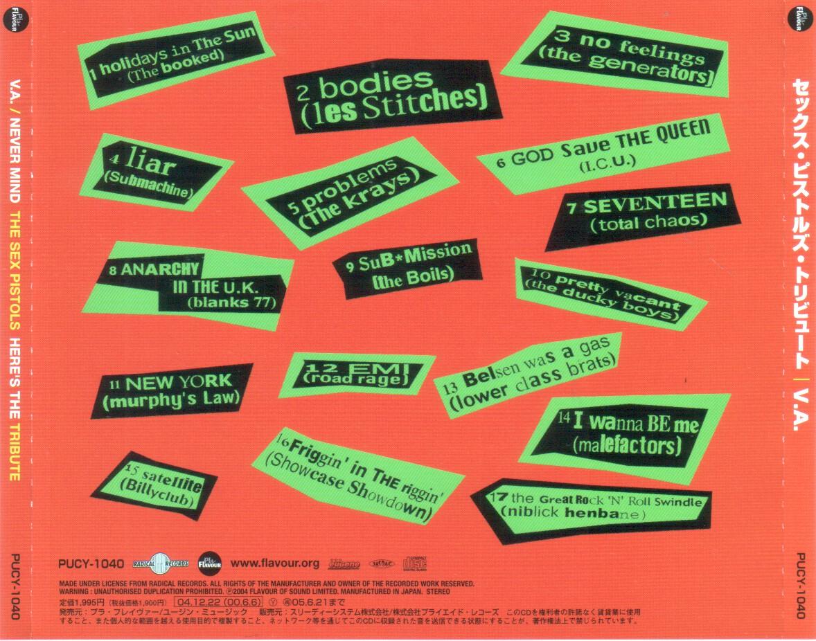 friggin in the rigging sex pistols lyrics new york in Palmerston